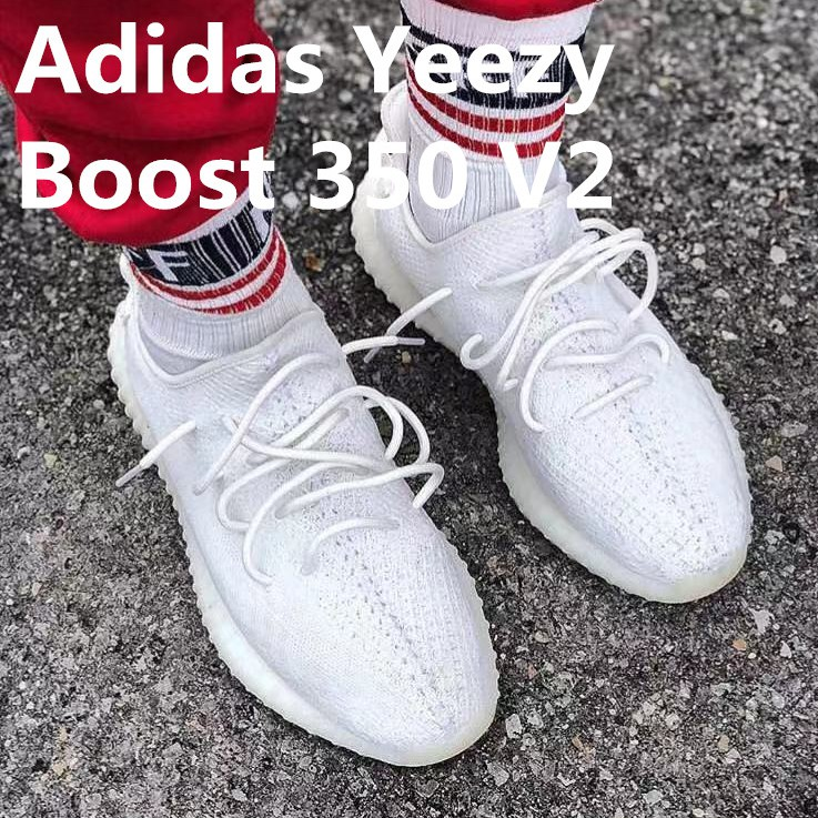 Chaussure basket Adidas Yeezy Boost 350 V2 BlackRed Letters
