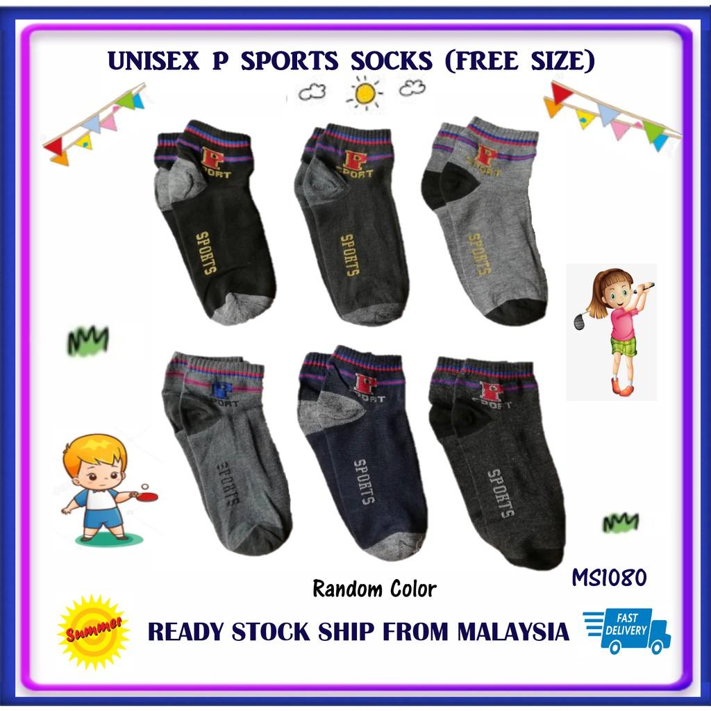 3 pairs set Summer Unisex Free Size QStar P Sport Cotton Men Women Sock Socks Stoking Perempuan Lelaki MS1080
