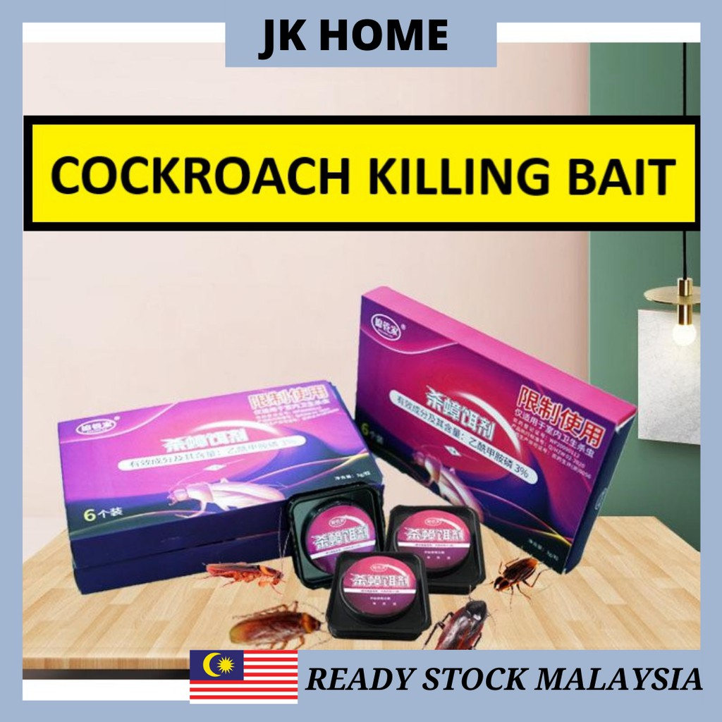 JK HOME 100% Berkesan - Power Cockroach Killing Bait 5g Perangkap Lipas (serbuk lipas)