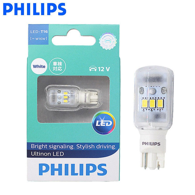 Philips 921 T16 T15 W16W 11067ULW LED 6000K White Turn Signal Reverse Light  1X