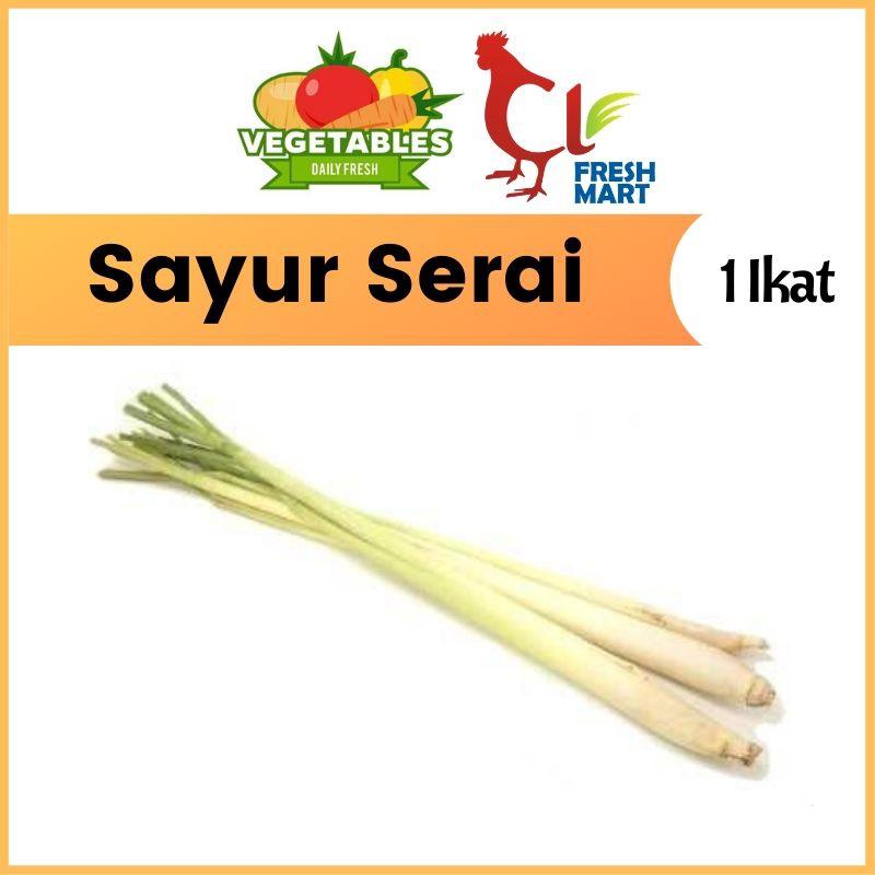 Serai / Lemongrass (1Ikat) Fresh Vegetable