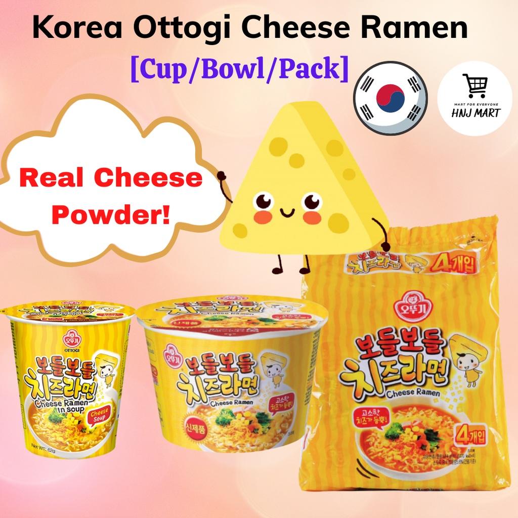Korea Ottogi Cheese Ramen [Cup/Bowl/Pack] 韩国不倒翁 芝士拉面 오뚜기 보들보들 치즈라면 Korea Ramyun Cheese Instant Noodle