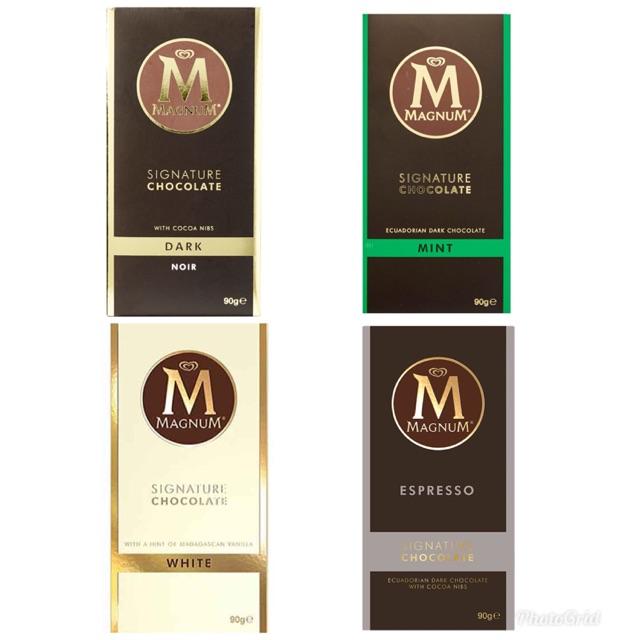 57161d0ba Magnum Signature Chocolate Bar 90g All Flavour.