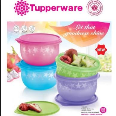 Tupperware Twinkle Bowl