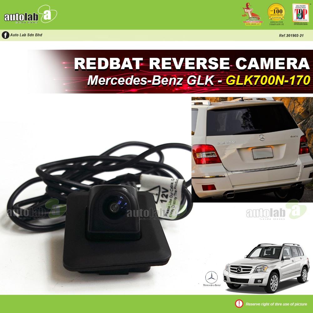 Redbat OEM Reverse Camera back door handle Mercedes Benz GLK (Taiwan)