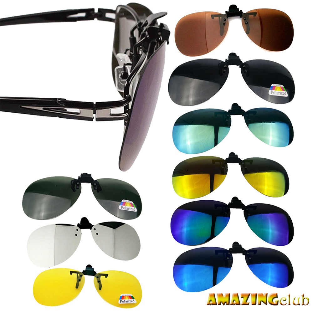 Prettyia 2x Polarized Lenses Clip On Flip-Up Sunglasses UV400 Car Driving Myopia Glasses