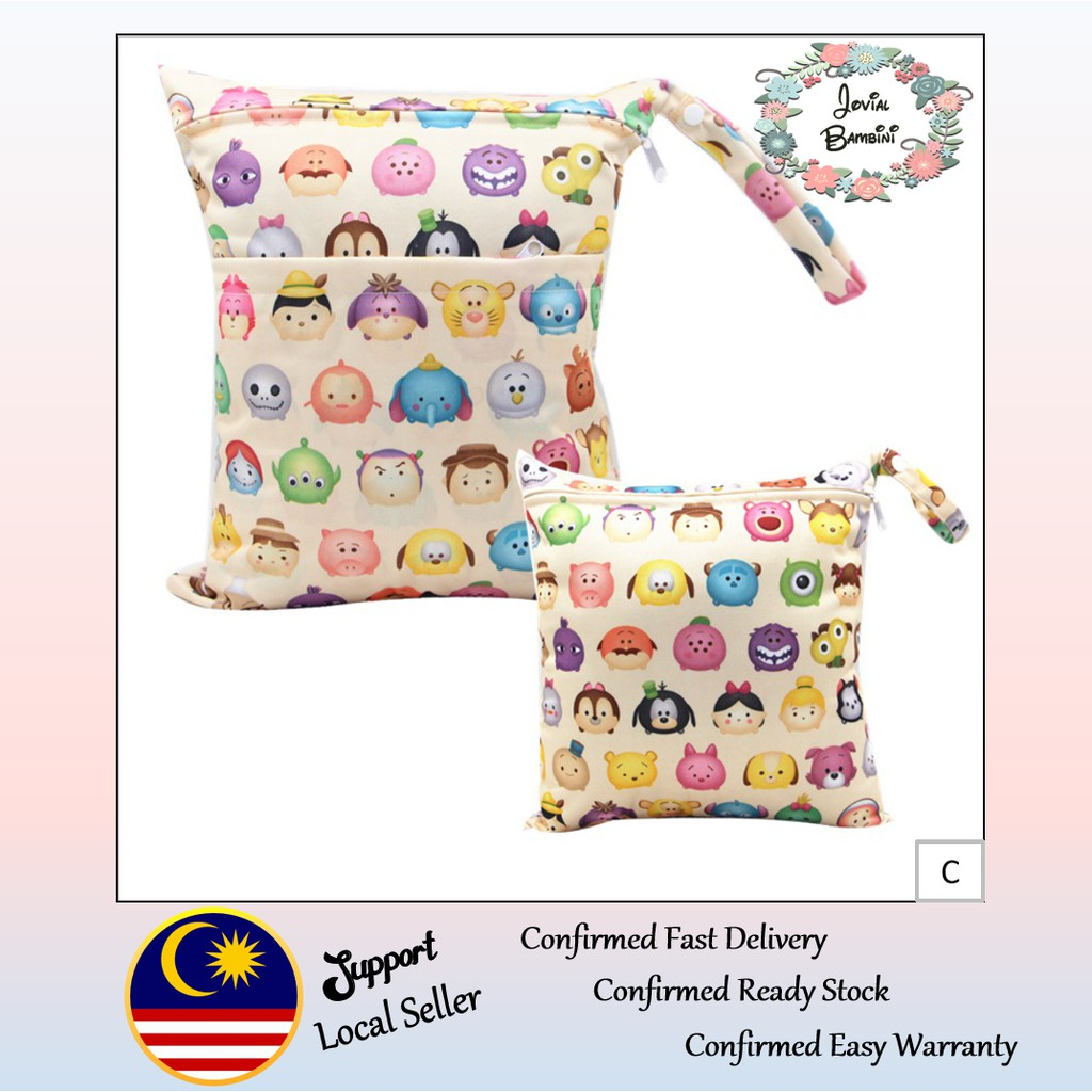 Reusable Cloth Diaper Wet Bags with Diaper Mat Waterproof Dry Diaper Pocket Bag with Two Zipper Pocket Green 1Set