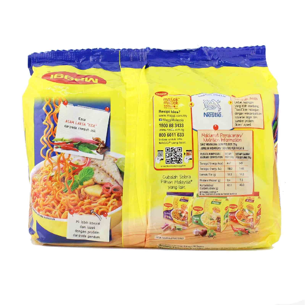 Maggi Instant Noodles FOC 5+1 - Asam Laksa (5 x 78g)