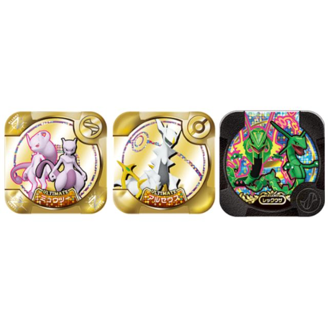 Buy1Free1 Pokemon Tretta Z3 Mewtwo Arceus Rayquaza Ultimate Legend Class Scannable