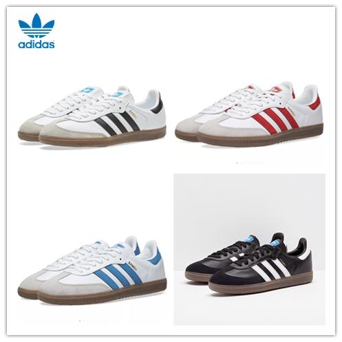adidas samba colors