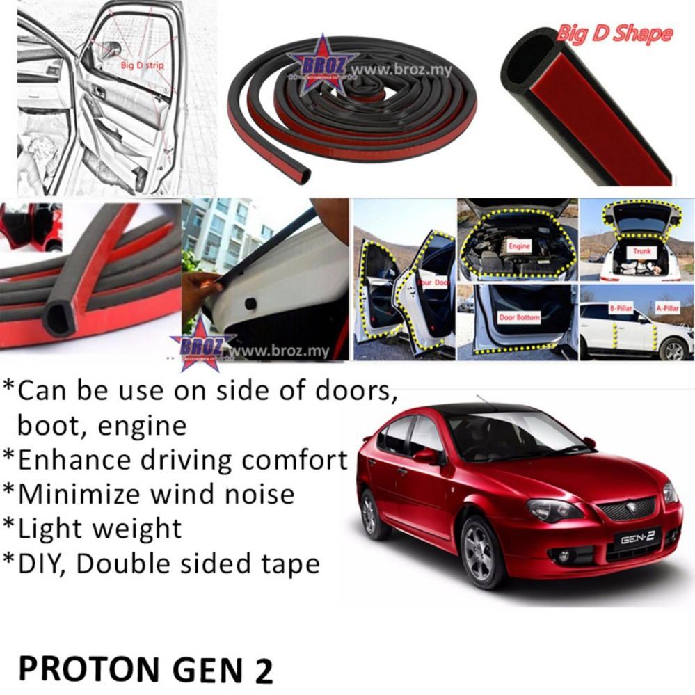 Gen 2 Persona Fuel Pump Relay Shopee Malaysia Gen2