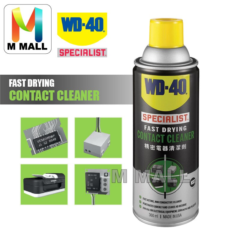 WD40 Specialist Fast Drying Contact Cleaner Spray 360ml