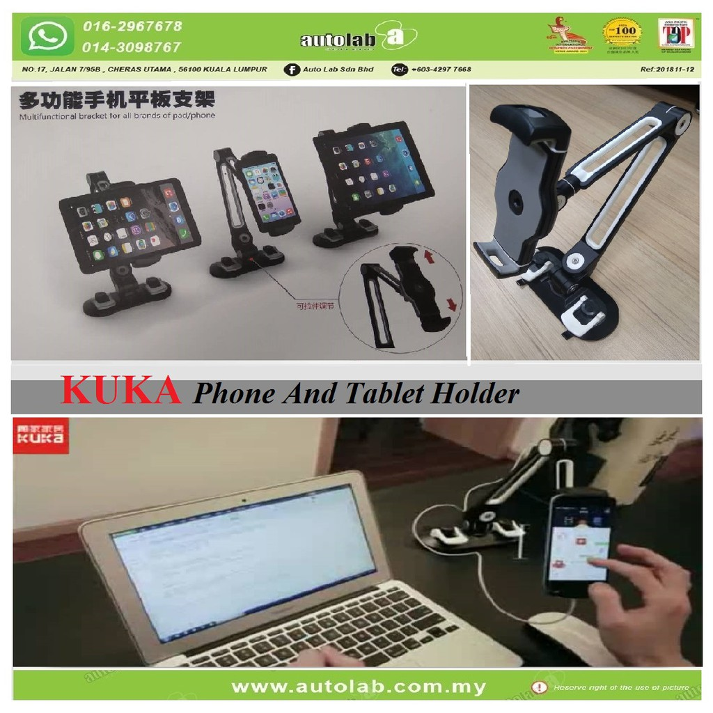 KUKA Phone And Tablet Holder