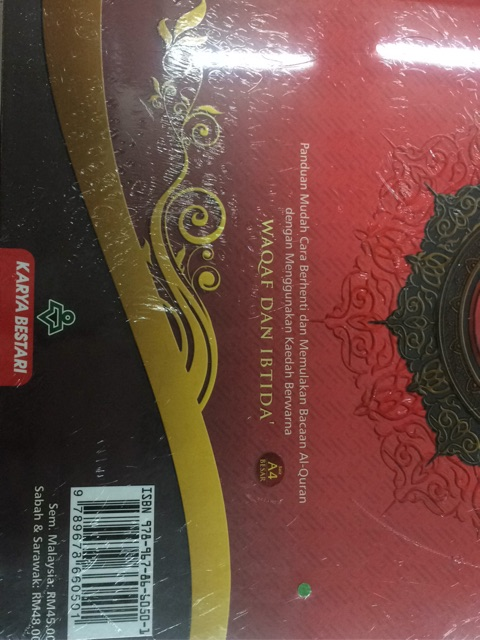 Alquran Waqaf Ibtida A4
