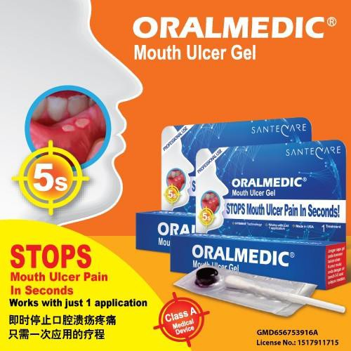 ORALMEDIC Mouth Ulcer Gel (Stops Mouth Ulcer Pain In Seconds!!!) New Exp date 10/2022