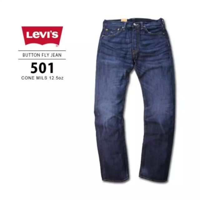 dae83264 MENS DARK BLUE WASHED 501 ORIGINAL FIT IRON STATE JEANS (2019 Clearance  Sale) | Shopee Malaysia