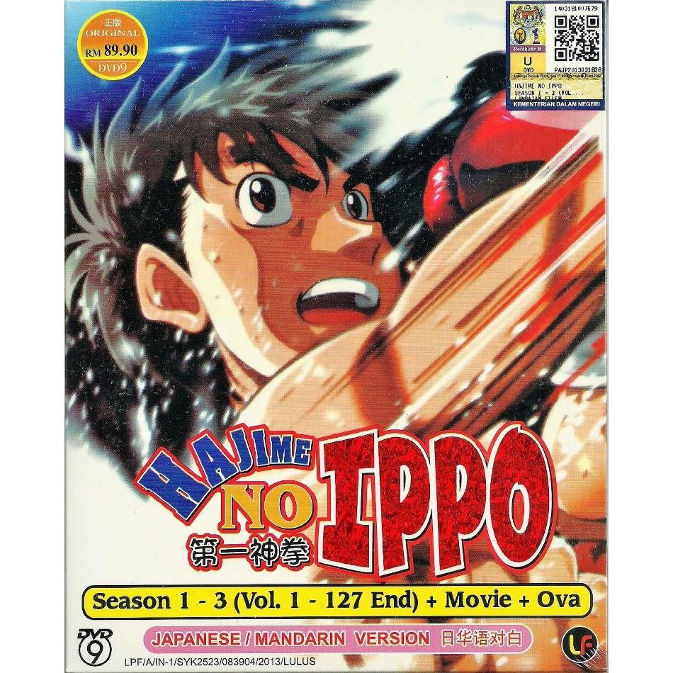 Hajime no ippo season 1 3 anime tv series dvd 1 127 epis movie ova shopee malaysia