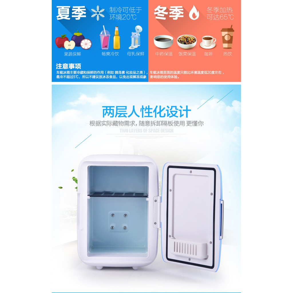 *SHIP 1DAY from MALAYSIA* Mini Fridge Car Refrigerator 4L Liters Cold And Warm Box