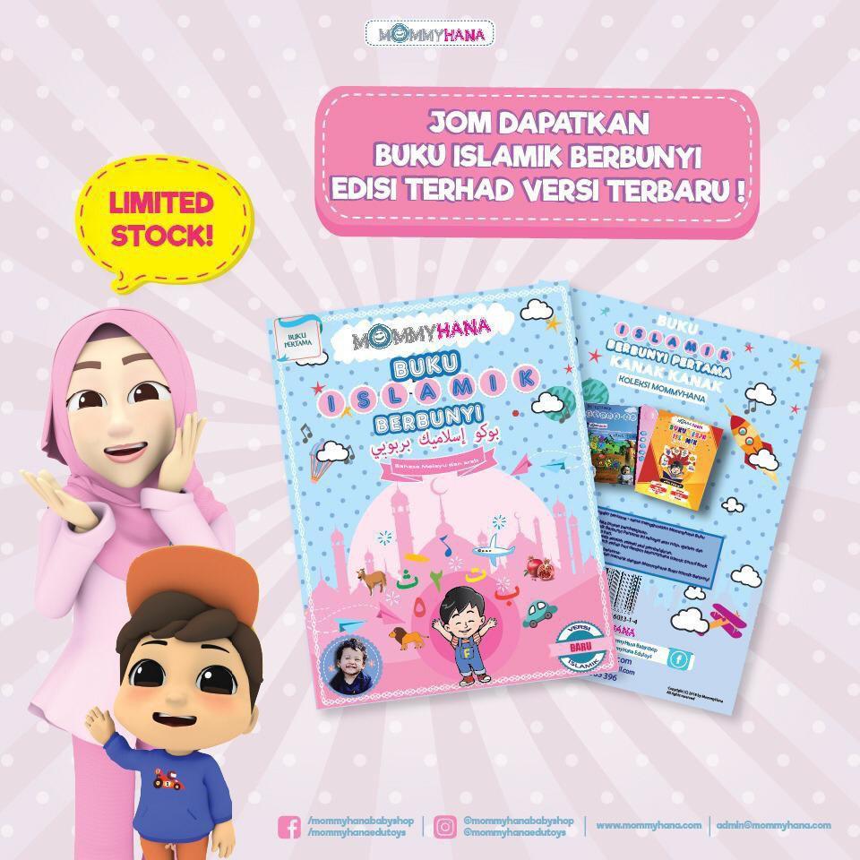 Buku Islamik Berbunyi Bahasa Melayu (Arab - Malay) Kids Islam Audio Book Rechargeable by Mommyhana
