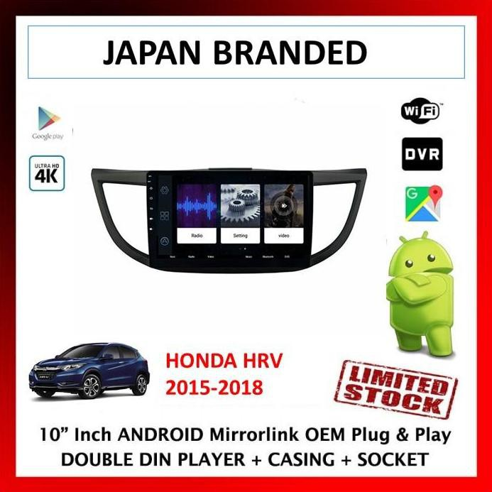 Honda HRV 2015-2018 10 inch android mirrorlink double din casing socket  player