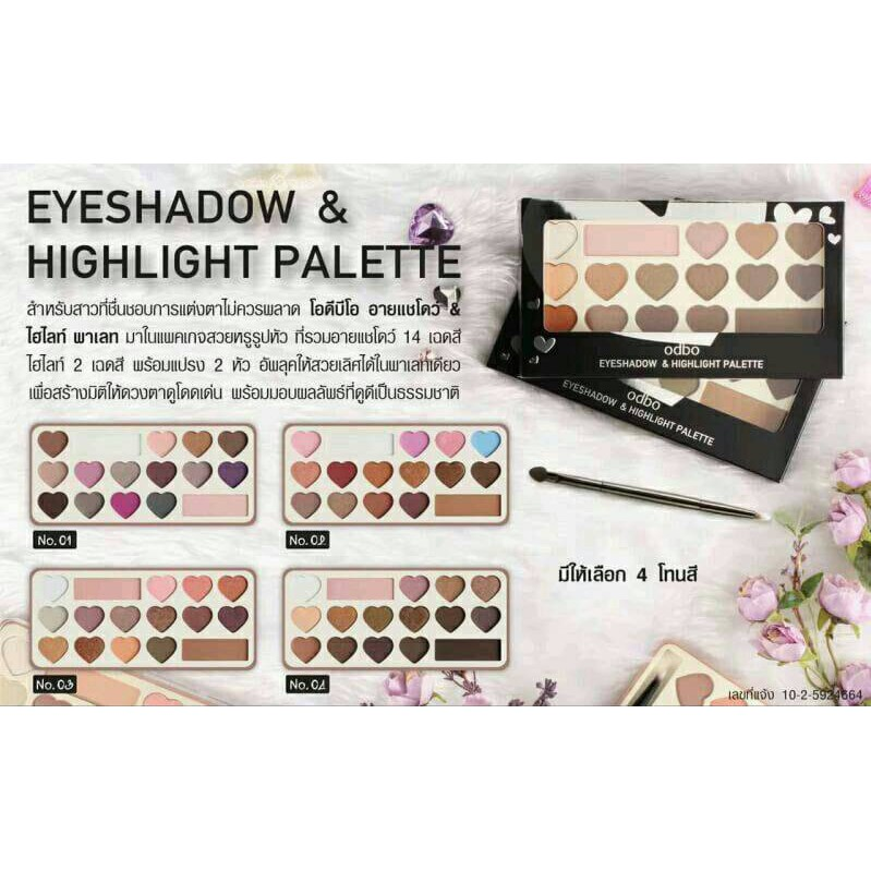 Odbo Eyeshadow Highlighter Palette