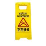Repair in Progress Caution Signboard