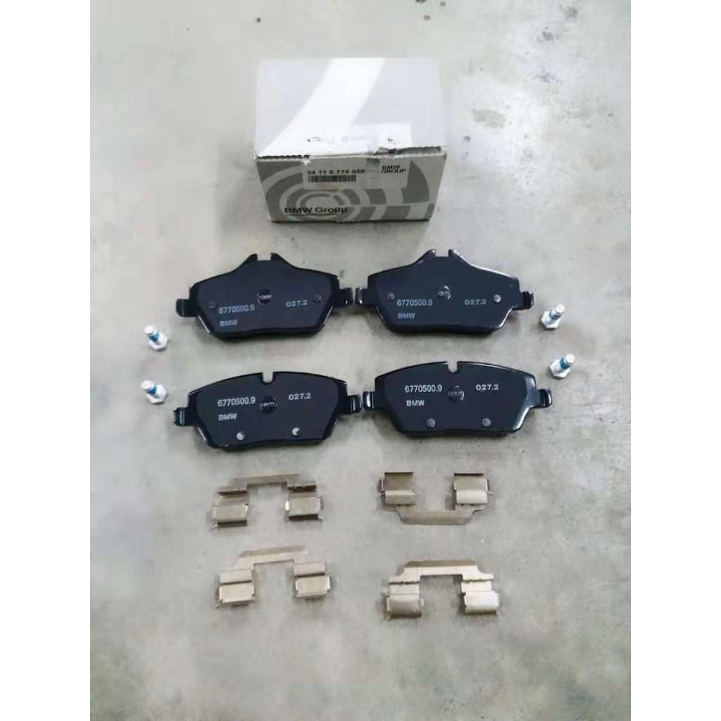 Front Brake Pad Set Genuine BMW 1 Series E81 E82 E87 E88 34116774050