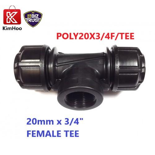 HEAVY DUTY FISH BRAND POLY FEMALE TEE 20mm & 25mm