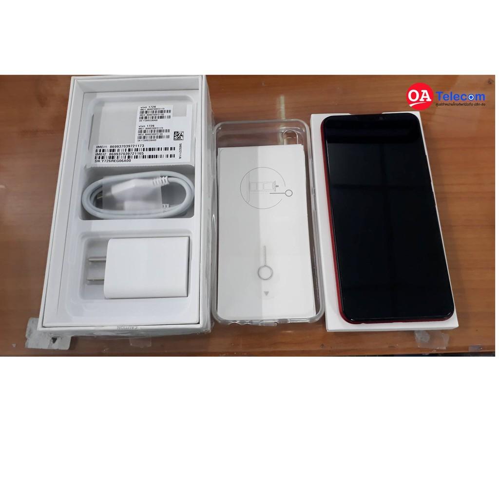 Vivo Y85 สีแดง  RAM 4GB ROM 32GB 2018 เครื่องโชว์หน้าร้าน สภาพ 99% อุปกรณ์ใหม่หมด ราคาพิเ