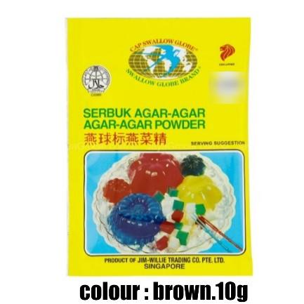 Swallow Globe Serbuk Agar-Agar / AGAR-AGAR Powder ~ Brown Colour 10g ( Free Fragile + Bubblewrap Packing )