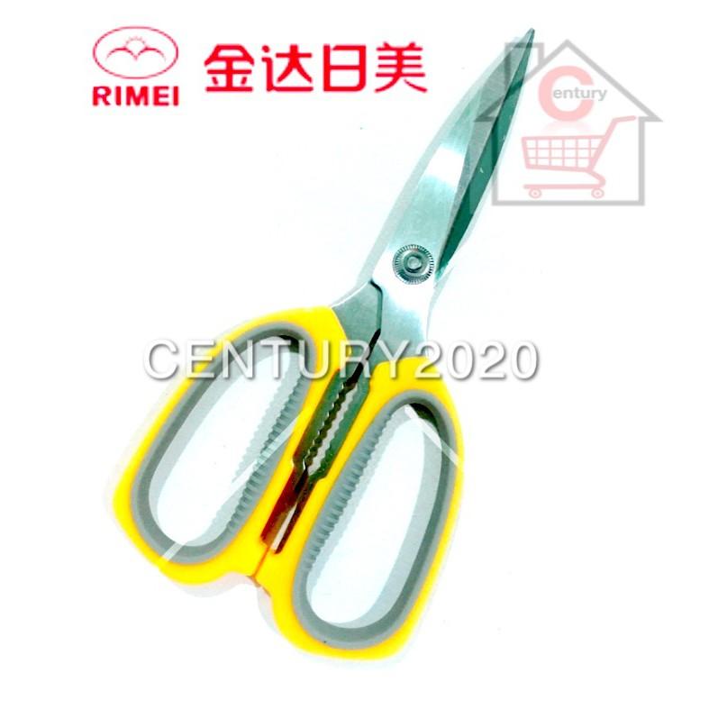 RIMEI Household Scissors Heavy Duty Extra Sharp Stainless Steel Scissors Comfortable Grip Handles K27