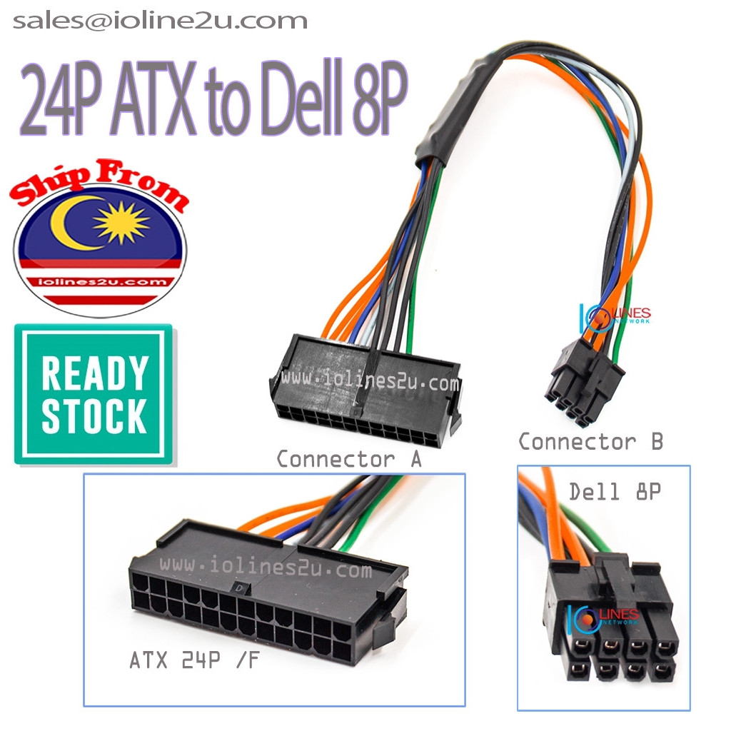 """Dell mini 24 pin CONVERT TO REGULAR EPS//ATX 24 PIN POWER CABLE-5/""""  MADE IN USA"""