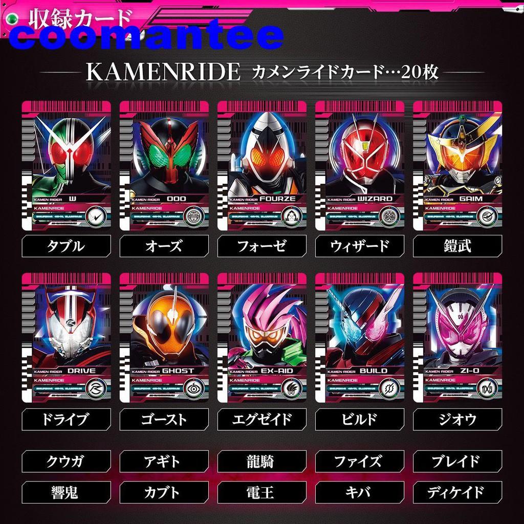 BANDAI Kamen Rider Zi-O DX NEO DECADE DRIVER Transformation Belt