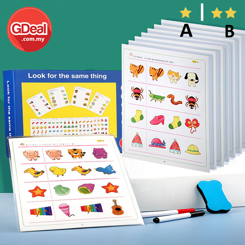 GDeal Kindergarten Student Exercise Book With Colorful Pictures For Kid Buku Latihan بوكو لاتيهن