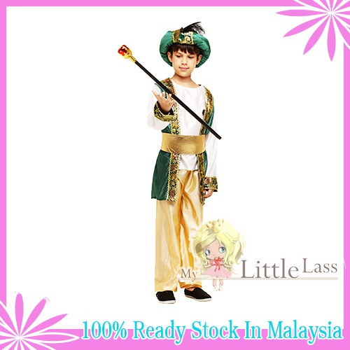 Arabian Green Vest Aladdin Dress Up Arab Costume Cosplay Halloween Party Outfit Kids 4-12y