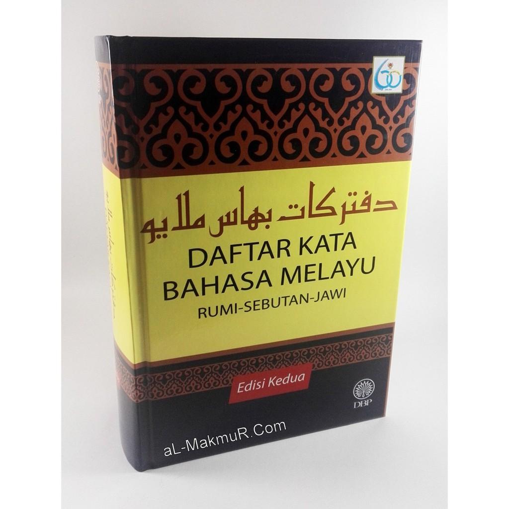 Myb Buku Daftar Kata Bahasa Melayu Rumi Sebutan Jawi Dbp Shopee Malaysia