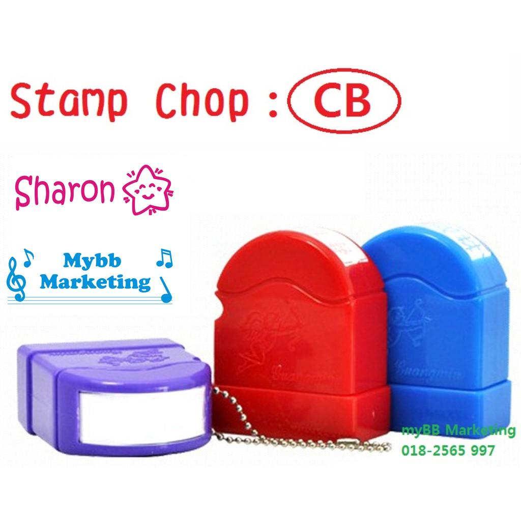 (CB) Stamp Chop, Name Chop - ready stock