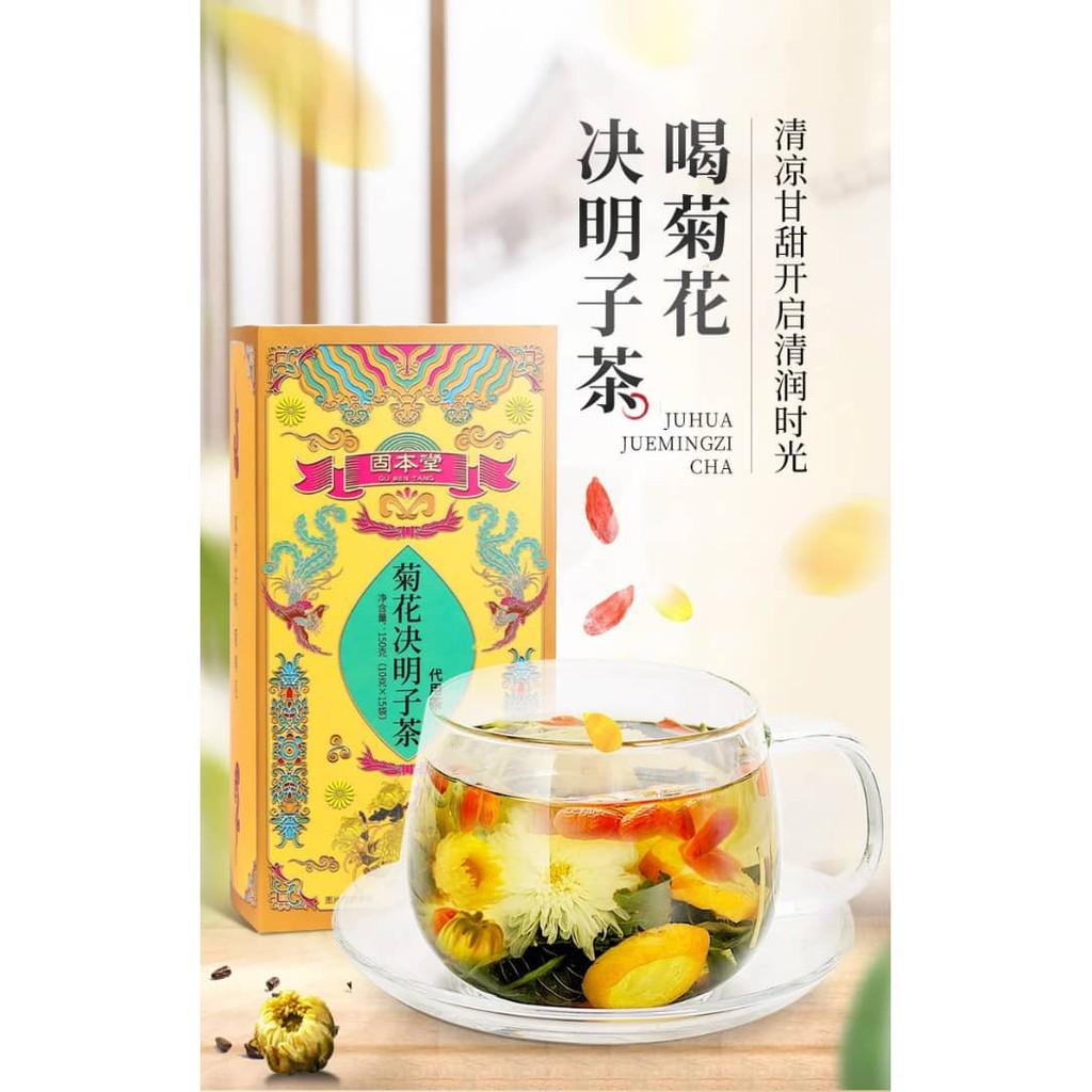 固本堂 金银花枸杞金桔菊花决明子茶菊花茶盒 GU BEN TANG Honeysuckle wolfberry kumquat chrysanthemum cassia seed tea chrysanthemum tea box