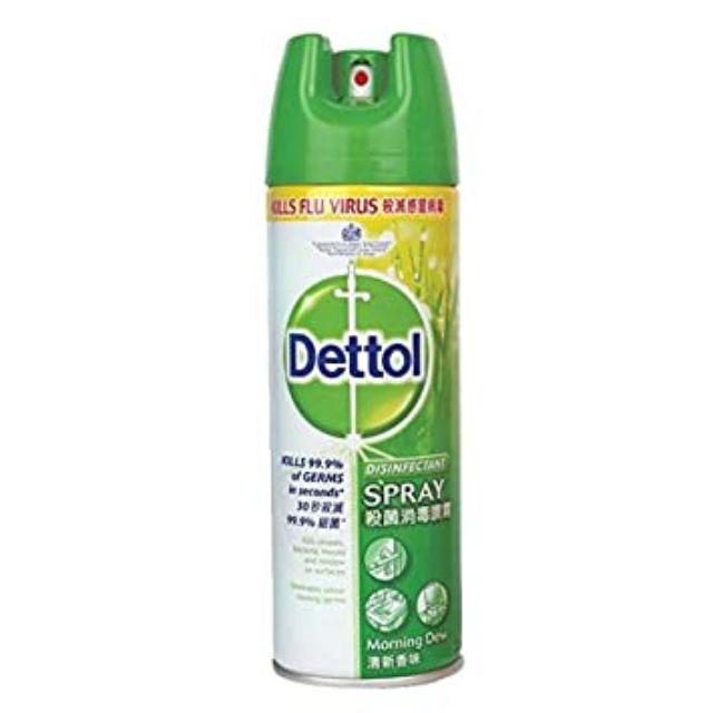 Dettol Disinfectant Spray & Glade Disinfectant Spray 300ml