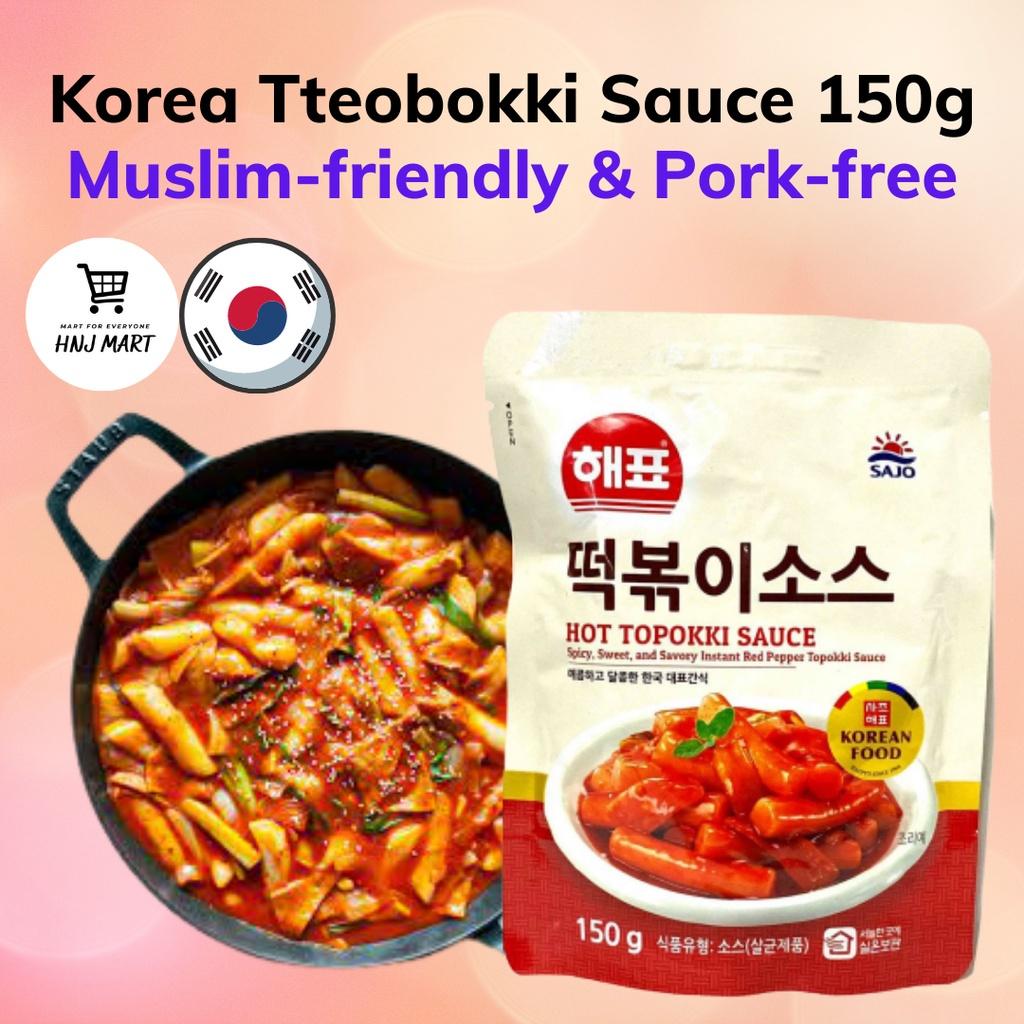 Korea Tteobokki Sauce for Rice Cake Topokki 150g (Stir-Fried Rice Cake Sauce) Sajo 韩国炒年糕酱/年糕炸酱/年糕酱料 150g