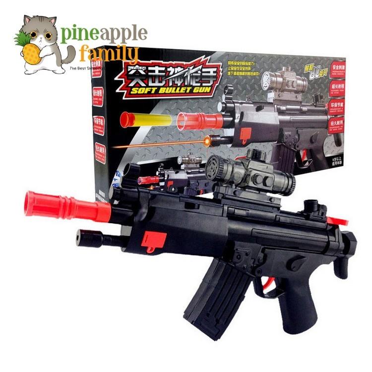 75c262071 Nerf Rebelle | Shopee Malaysia