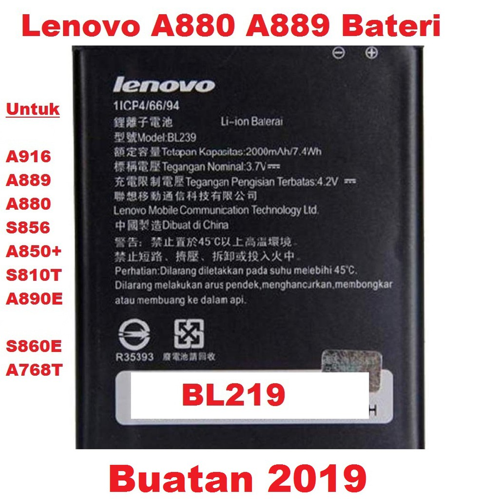 Lenovo Battery - All Model Available - Original Quality