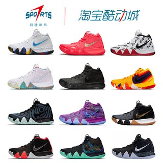 competitive price 7dc6c 017f7 Original Ready Stock Nike Kyrie 4 NCAA Men Basketball Shoes ...