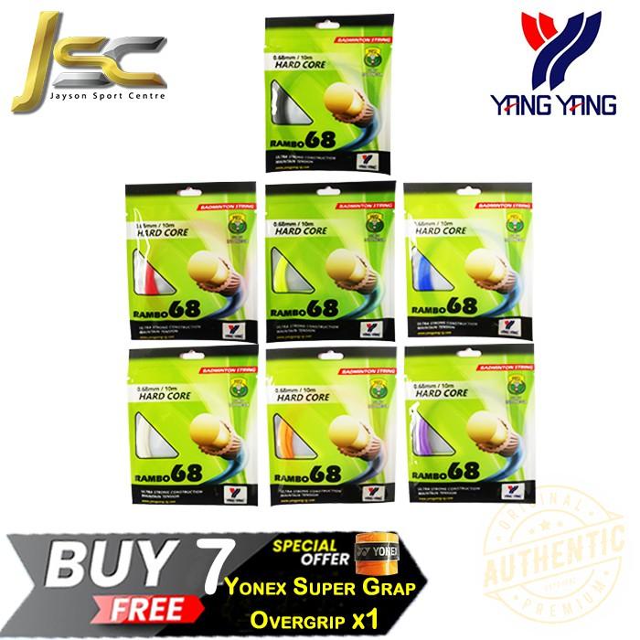 Yang Yang Rambo 68 Badminton String (100% Original)