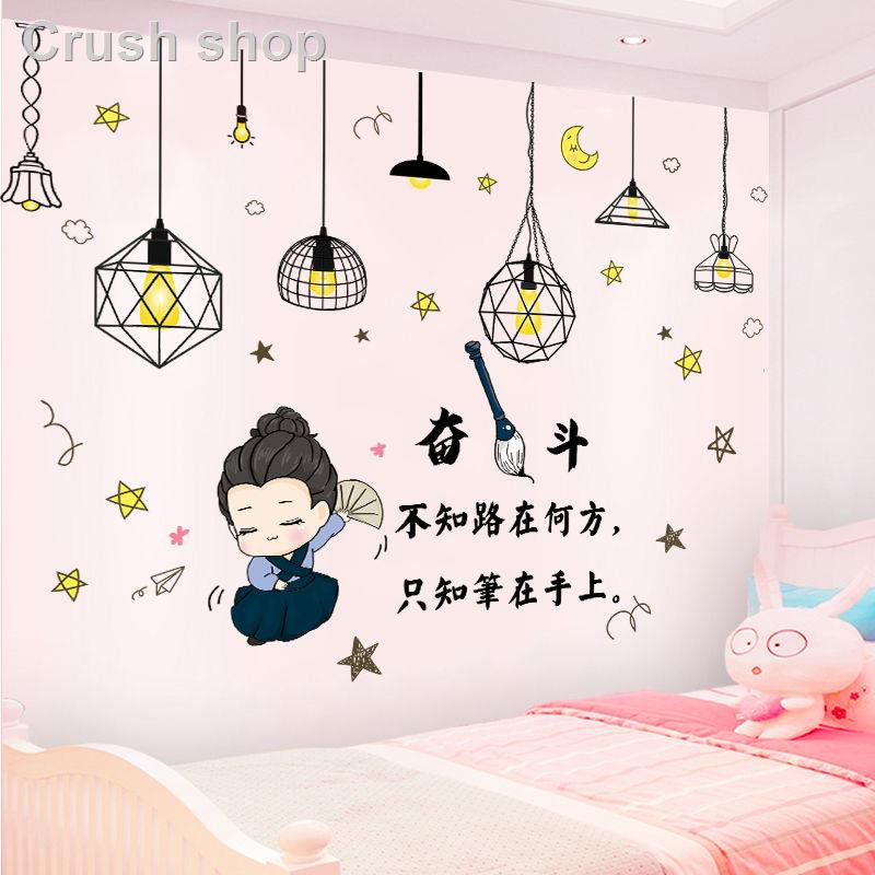 Young Girl Heart Ins Wind Wall Stickers Creative Writing Room Adornment Bedroom Wallpaper From The Shopee Malaysia