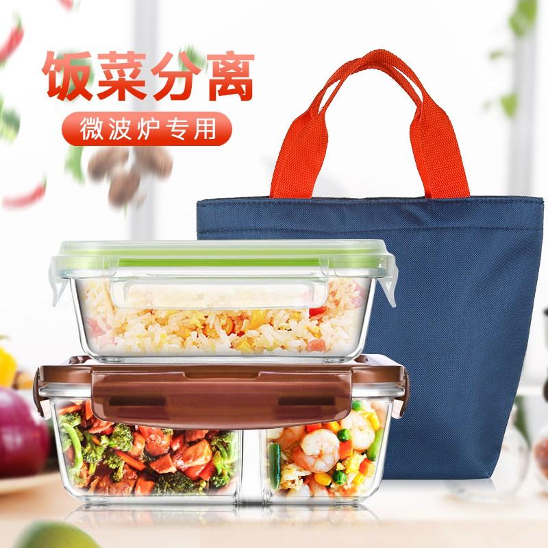 Korea Sanguang cloud GLASSLOCK glass crisper cover lunch box | Shopee Malaysia