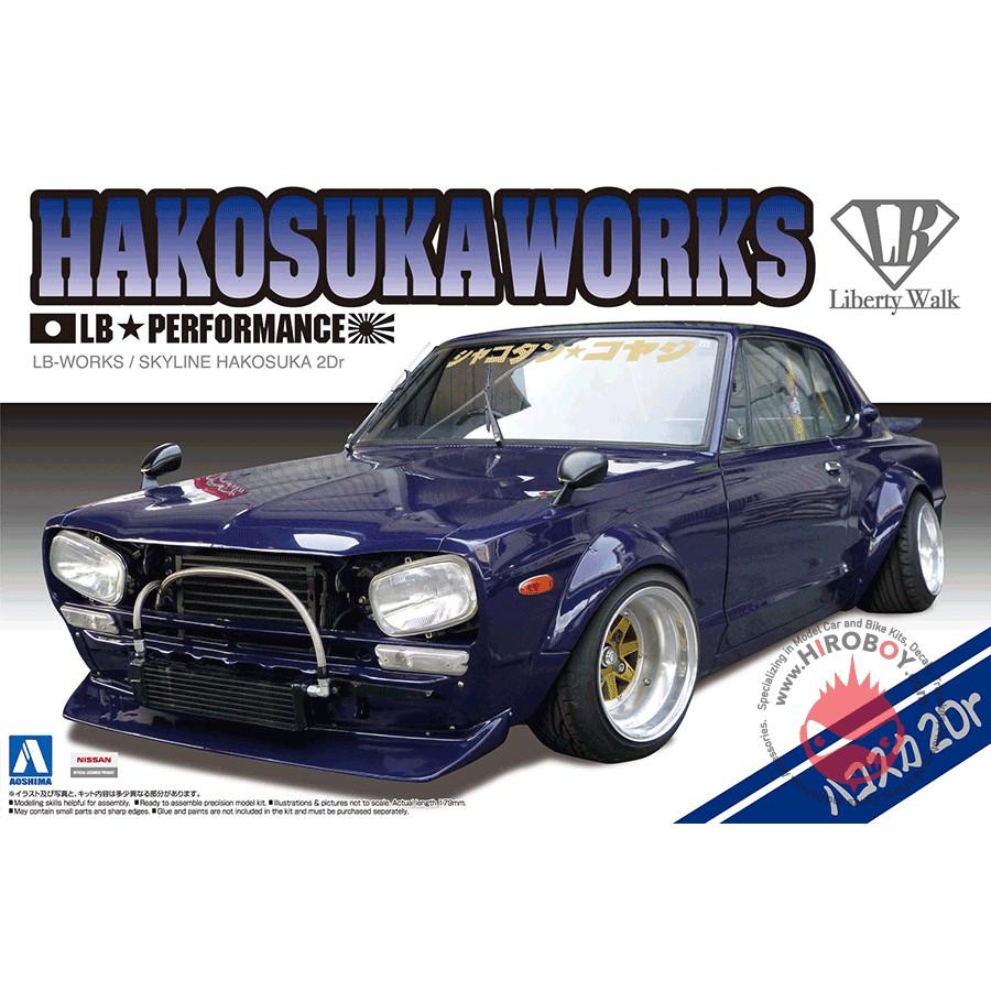 Aoshima LB Works Hakosuka 2drScale Model 1/24