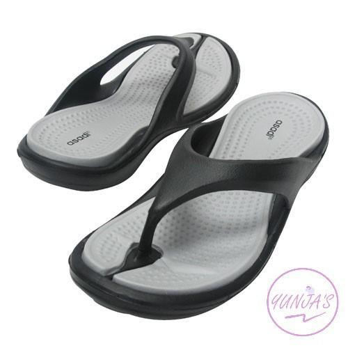 ASADI 1268 Men Slipper Sandal Flip Flops