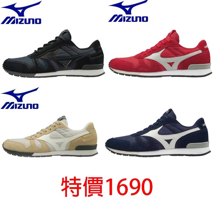 Mizuno Ml87 1906 Sports Shoes Retro Running Shoes Shopee Malaysia