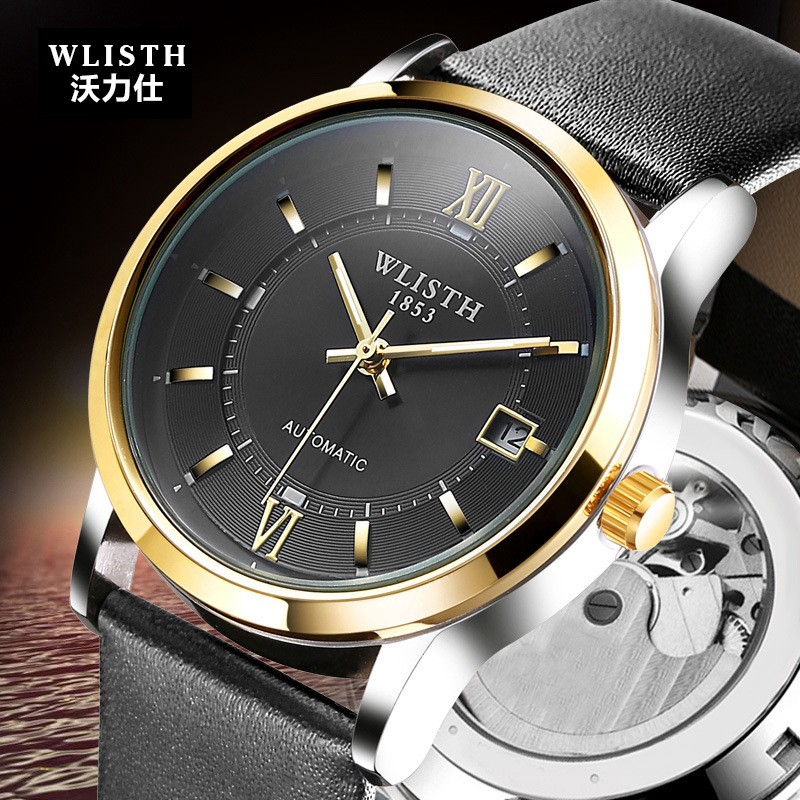 WLISTH Men's Automatic Mechanical Watch 1002 Leather